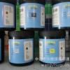 中山小榄供应单组分免烘烤金属、铝制品自干油墨(光面金属品)