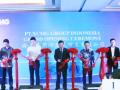 徐工又增一家海外公司!徐工印度尼西亚公司盛大开业